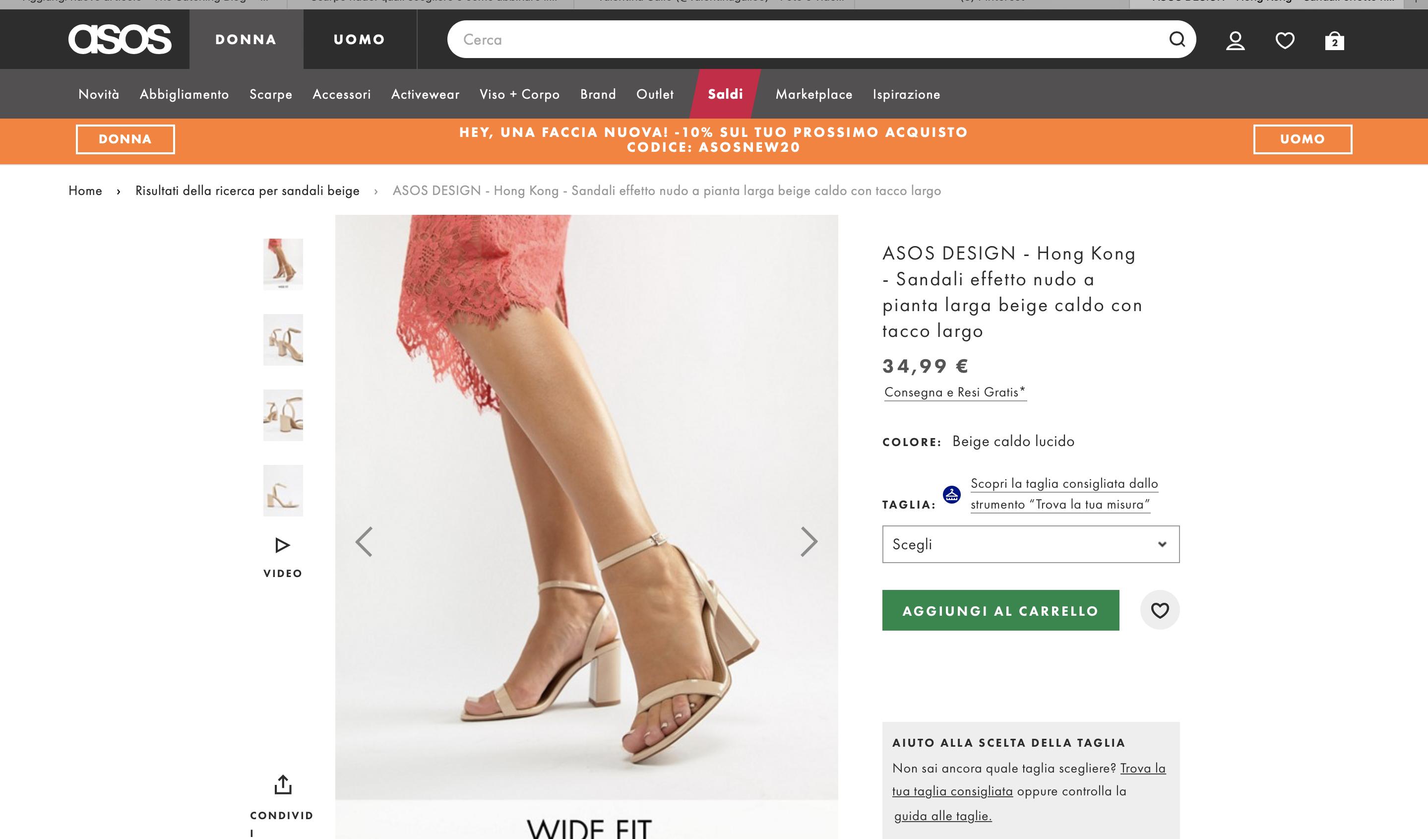 Scarpe nude: quali scegliere e come abbinare il color carne